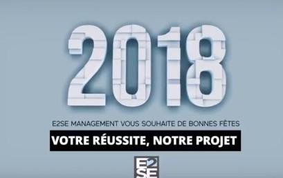 Bonnes fêtes 2018 !